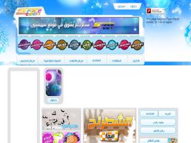 spacetoon.tv