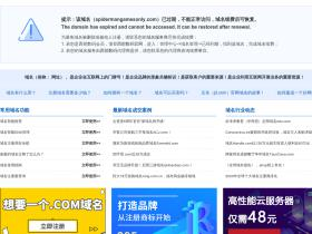 spidermangamesonly.com