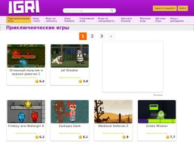 spongebob.igri.by