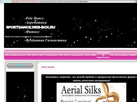 sportdance.web-box.ru
