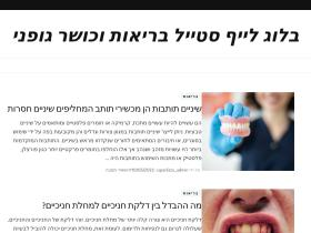 sportlife.co.il