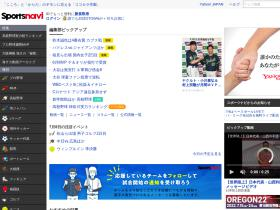 sports.yahoo.co.jp