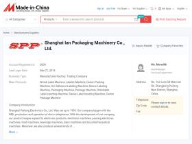 spp-peifeng.en.made-in-china.com