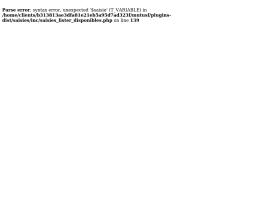 staarp.free.fr