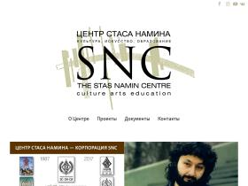 stasnamincentre.ru