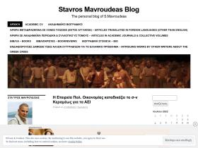 stavrosmavroudeas.wordpress.com