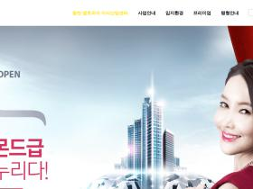 staykorea.co.kr