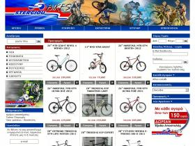 stergioubikes.gr