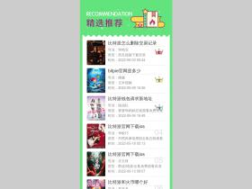 streamtvdirect.com