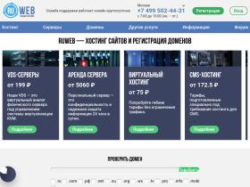 streetracing.com.ua