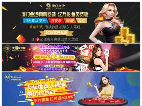 stylesproject.com