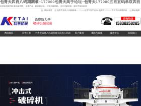suffixworks.com