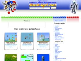 super-mario.flash-igri.net