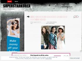 superstarkorea.wordpress.com