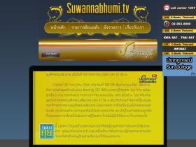 suwannabhumi.tv