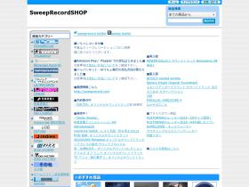 sweeprecord.shop-pro.jp