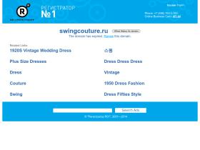 swingcouture.ru