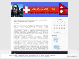 swissnepal.wordpress.com