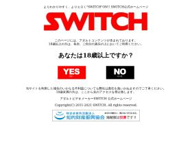 switch1.jp