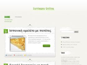 syntagesonline.gr