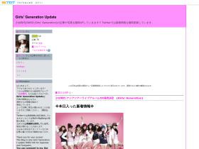 taeyeonism0309.blog.so-net.ne.jp