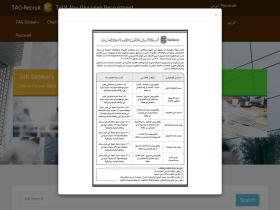 tagirecruitment.com