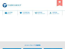 taiho-group.com