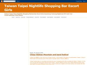 taiwan-nightlife.blogspot.com