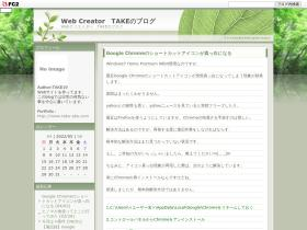 take19x.blog38.fc2.com