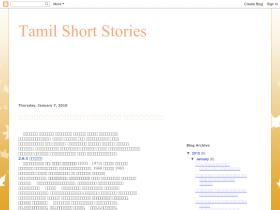 tamilstories-sakthi.blogspot.com