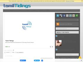 tamiltidings.blogspot.com