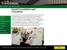 tamiltranslator.com
