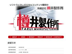 taru-man.co.jp
