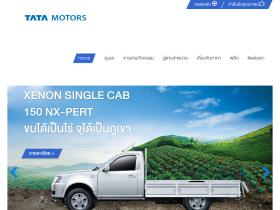 tatamotors.co.th