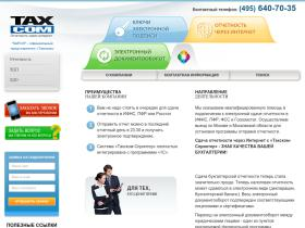 taxcom-center.ru