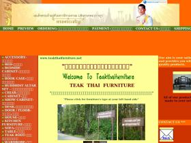 teakthaifurniture.net
