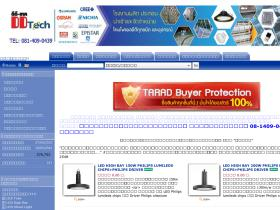 technocenter.tarad.com