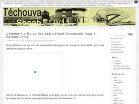 techouva.unblog.fr