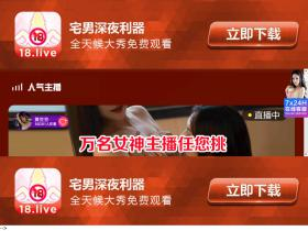 teenagechatrooms.com