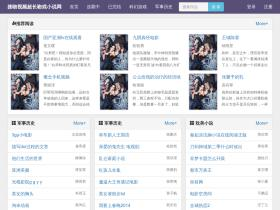 teensbabylon.com