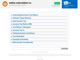 template130.webs-calculator.ru