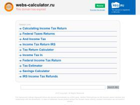template173.webs-calculator.ru