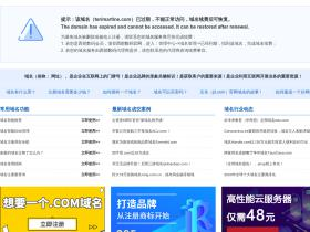 terimartine.com
