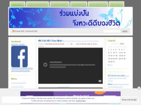 thaichild.wordpress.com