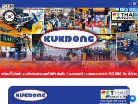 thaicranekits.co.th