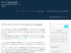 theiwatchnetwork.com