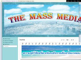 themassmedia.wikispaces.com