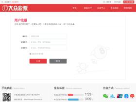 therealestateradio.com