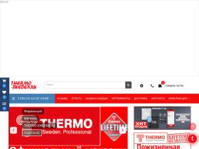 thermo-sweden.ru