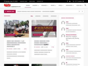 thesamnet.co.uk